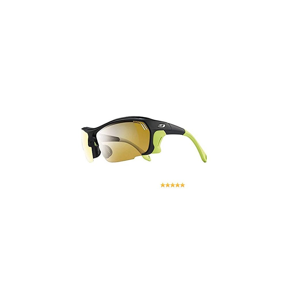 ba7e68e987ccc2 my-race-kit-ltd-julbo-trek-zebra-sunglasses-